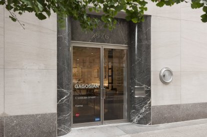 Gagosian Gallery Madison Avenue New York City